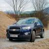 Chevrolet Captiva — искатель приключений