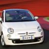 FIAT 500 — Пятисотый