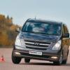 Hyundai H-1 — готов поспорить
