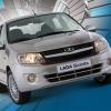 Lada Granta вошла в десятку самых популярных в России моделей