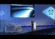 Презентация автомобитля Mazda CX-5 во Франкфурте