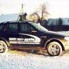 Тест-драйв BMW X3 — ничего лишнего – одно удовольствие