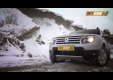 Видео Тест-Драйв Renault Duster