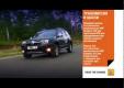 Видео обзор Renault Duster