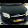 Видео Lada Granta — тест-драйв