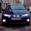 Тест-драйв Honda Civic — полет в невесомости