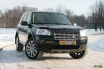 Тест-драйв Land Rover Freelander 2: благородный извозчик