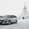 Тест-драйв Mazda 5: маздоводам, оберемененным семьей