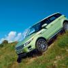 Range Rover Evoque. Эвокаин