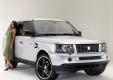 Фото Strut Land Rover Range Rover Sport Ascot Emerald