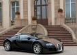 Фото Bugatti Veyron Fbg par Hermes 2008