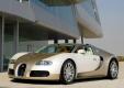 Фото Bugatti Veyron Gold Edition 2009