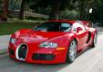 Налог на роскошь введут на автомобили мощнее 410 л.с.
