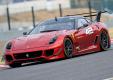 Фото Ferrari 599XX Evoluzione 2012
