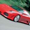 Фото Ferrari F430 Novitec 2005