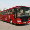 Группа ГАЗ представила автобусы для Москвы, пригорода и межгорода