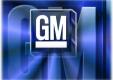 Раскрылись финансовые данные концерна General Motors