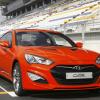 Новый Hyundai Genesis Coupe будет стоить 1 млн. 599 тысяч рублей