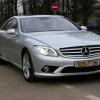 Тест-драйв Mercedes-Benz CL500: деньги – брызги