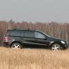 Тест-драйв Mercedes-Benz GL450: танки грязи не боятся