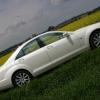 Тест-драйв Mercedes-Benz S 400: гибридная революция