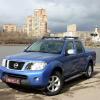 Тест-драйв Nissan Navara: «Магнитофон, костюм с отливом и в Ялту»