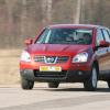 Тест-драйв Nissan Qashqai: выскочка