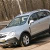 Тест-драйв Opel Antara: всего понемножку