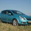 Тест-драйв Opel Corsa: городская корсотка