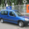 Тест-драйв Peugeot Partner: потенциальный Partner дачника