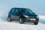 Renault Sandero. От 319 000 руб.