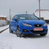 Тест-драйв SEAT Ibiza SC: знойная испанка в российских морозах
