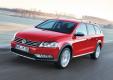 Тест-драйв вседорожного универсала VW Passat Alltrack