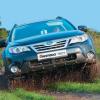 Subaru Impreza XV. Зерна без плевел