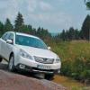Subaru Outback. Мануальная терапия