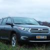 Тест-драйв Toyota Highlander: экспансия на восток