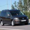 Тест-драйв Volkswagen Caddy Maxi: cдвигаем двери