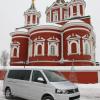 Тест-драйв VW Caravelle: семья будет довольна