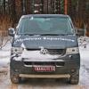 Тест-драйв VW Multivan PanAmericana 4Motion: «латиноамериканец» в снегах
