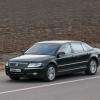 Volkswagen Phaeton V6. От 2 618 351 руб.