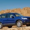 Объезжаем калужский Volkswagen Tiguan с «механикой»