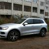 Тест-драйв VW Touareg V8 TDI: Уверен в себе на все сто