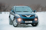 Great Wall Hover H5 от 699 000 руб.
