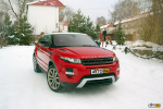 Тест-драйв Range Rover Evoque Coupe: купе по духу