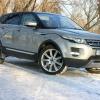 Тест-драйв Range Rover Evoque: Сказочный принц