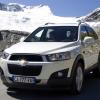 Chevrolet Captiva 2012: Правильный рестайлинг!