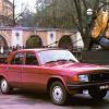 Фото Gaz 31029 Volga 1992-1997