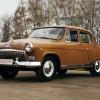 Фото Gaz M21i Volga 1958-1962