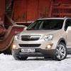 Десять отличий.  Opel едва уловимо обновил кроссовер Antara