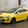 Простимся, так и быть. Длительный тест Opel Corsa: четвертая часть